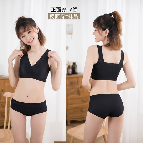 Nuevos productos de látex Tailandia Seemless chaleco sujetador de los deportes Doble Propósito de gran tamaño respirable de empuje hacia arriba es menos mujeres no anillo de acero Un