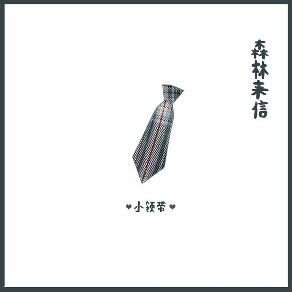 Forest harf için küçük kravat