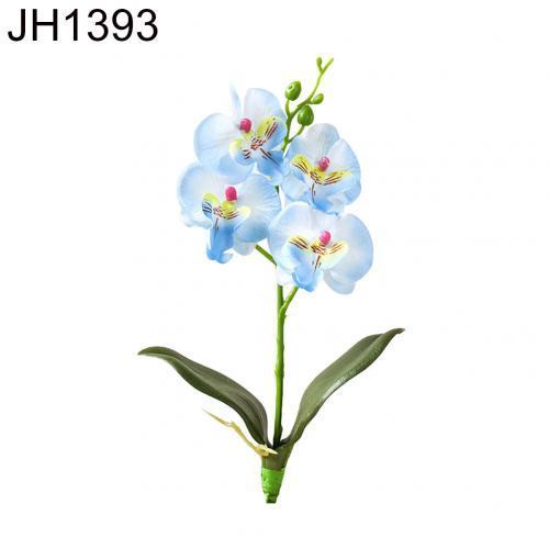 JH1393