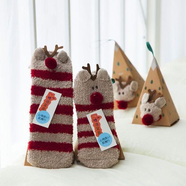 New Cute Animal Design Deer Christmas stocks Gift 3D Fluffy Coral Velvet Thick Warm Winter Stocking