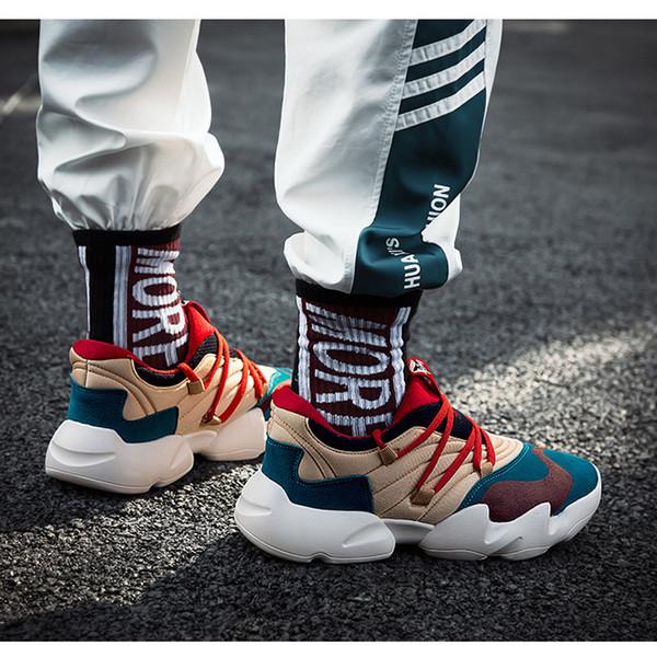 Sneakers uomo papà vintage New Kanye West Hip Hop Dancing Light uomo traspirante Scarpe casual Sneakers uomo Zapatos Hombre