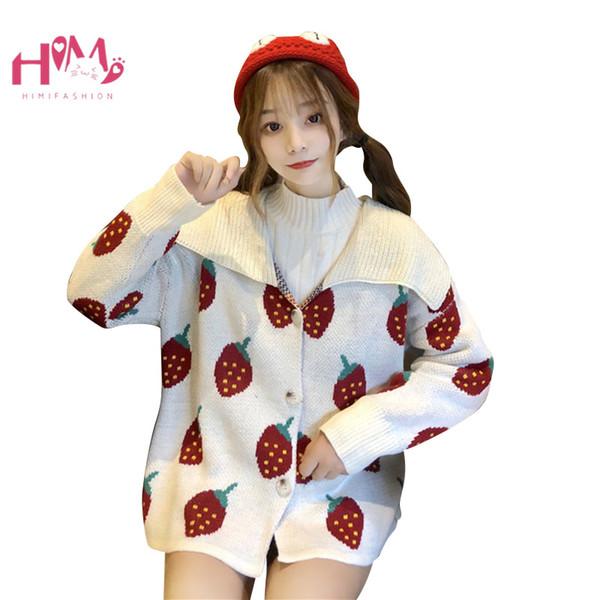 Korean Preppy Cute Fashion Women Sweater Harajuku Kawaii Strawberry Heart Lovely Pink Cardigans Jacket Winter Loose Knit Jumper