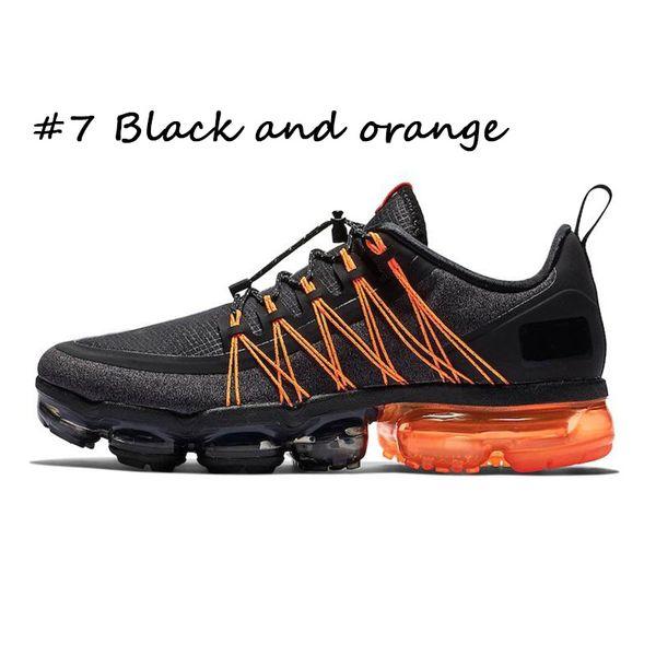 #7 Black and orange