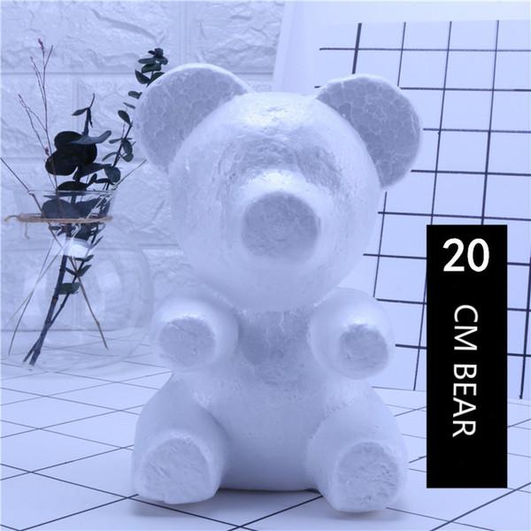 20CM الدب رقيقة