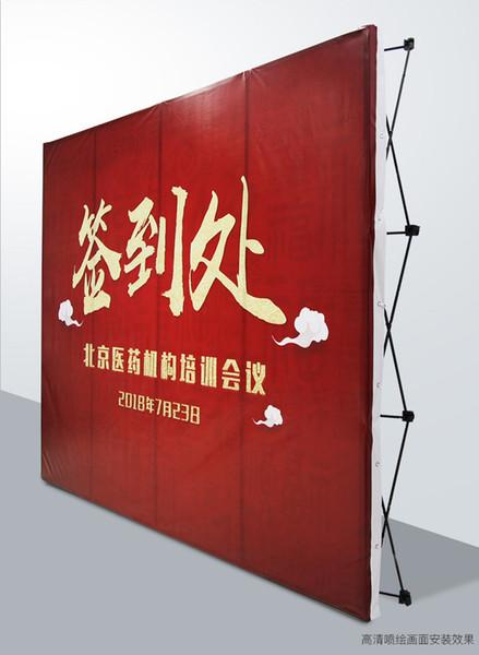 Blumenwand-Klappstandplatz-Rahmen für Hochzeitshintergründe gerade Fahnen-Ausstellungs-Ausstellungsstand-Handelswerbungs-Show