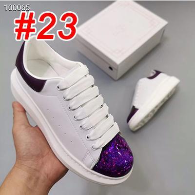 Color # 23