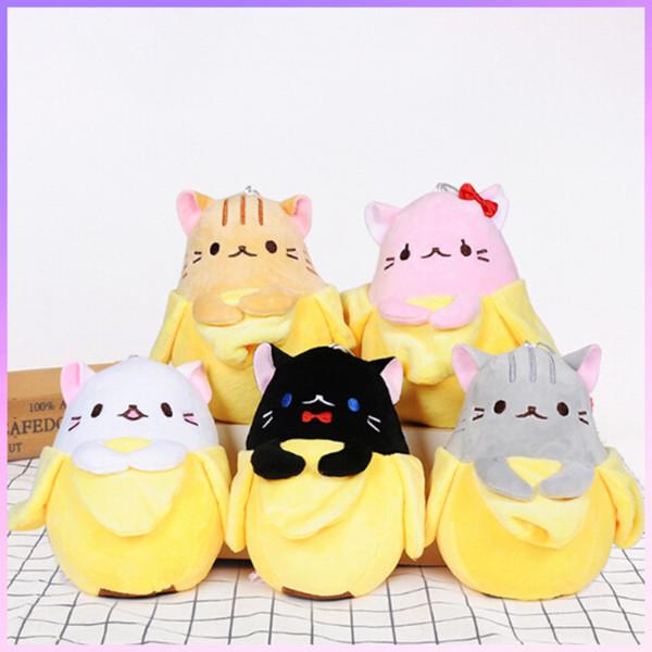 10cm/20cm Banana Cat Plush Toys Kawaii Hidden In Bananas Kitten Stuffed Dolls Cute Plush Animal Cat Random Color