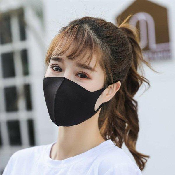 máscara de negro para el adulto