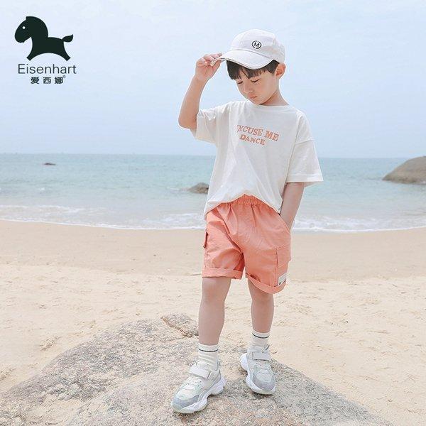 pink pants + white T (two-piece set)