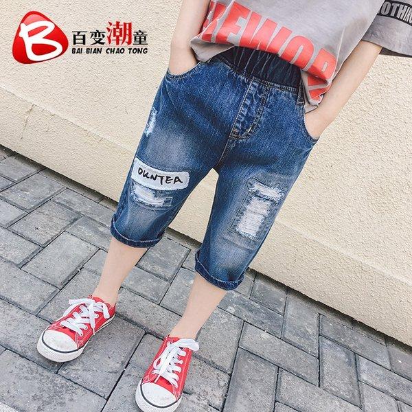 pantalon moyen bleu clair