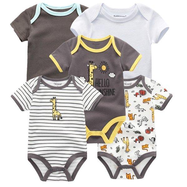 Baby Boy Clothes5212