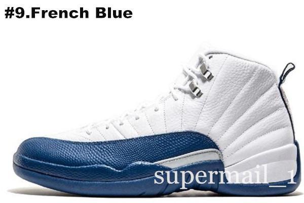 # 9.French Azul