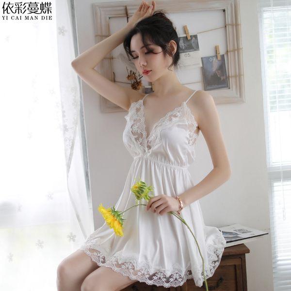 [White SE] ≤ camisola-One Size