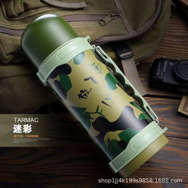 camouflage-1200ml