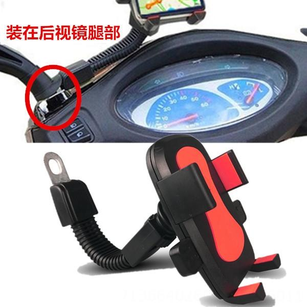 Electric Car Version (red) + Strap