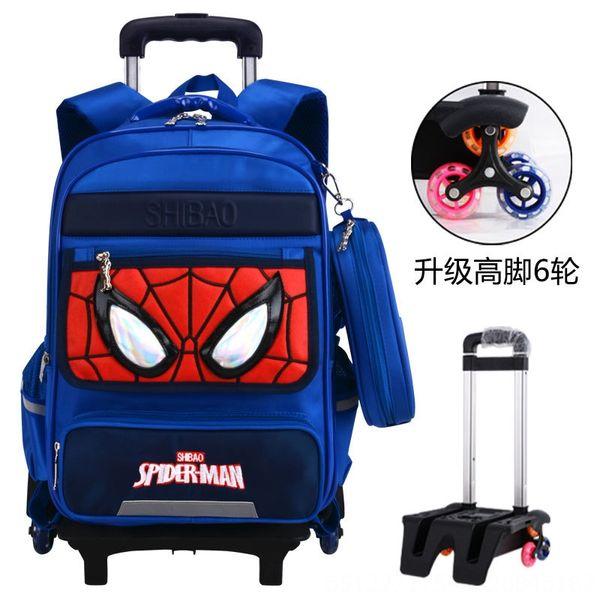 La luce blu 8865 # Spider-Man Feet Tall 6