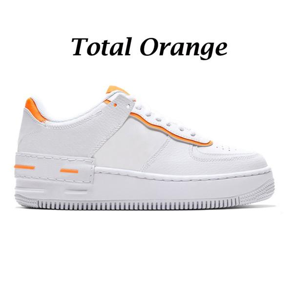 مجموع البرتقال