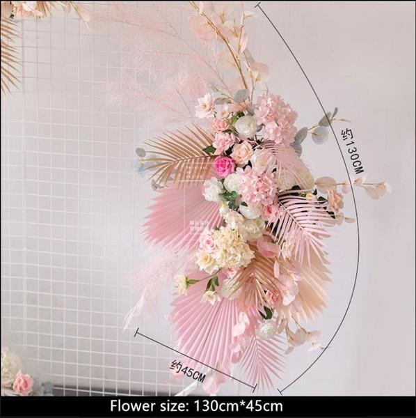 light pink 130cm