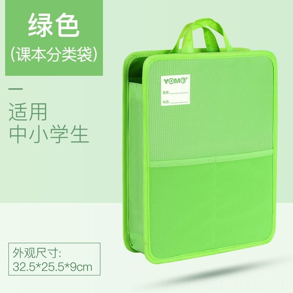 grün YT253372