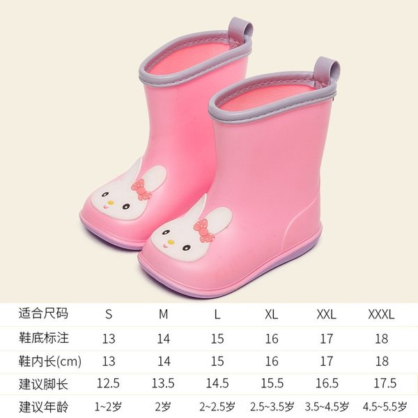 Pembe Pvc Tavşan Yağmur Botları