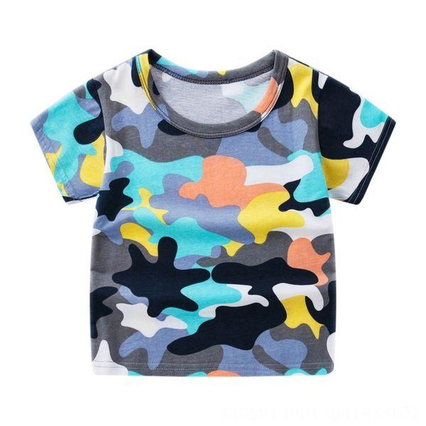 YEL Duan Xiu = camouflage