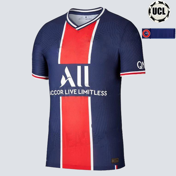 20 21 Home With UCL