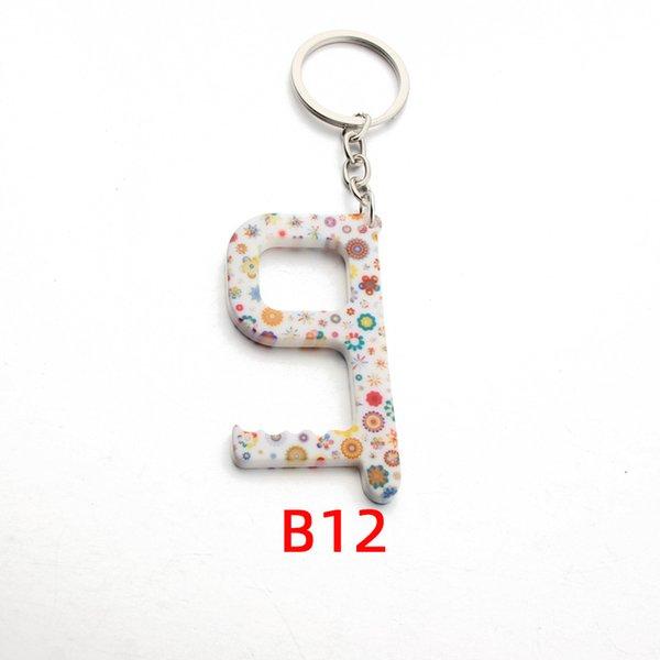 اللون B12