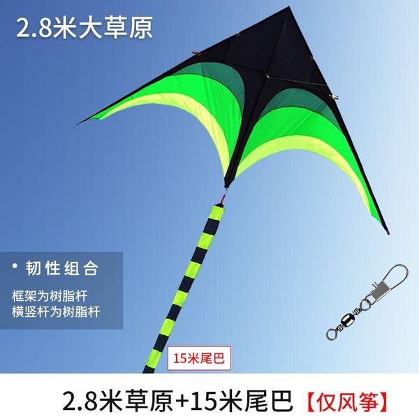 2.8 grassland +15 m tail