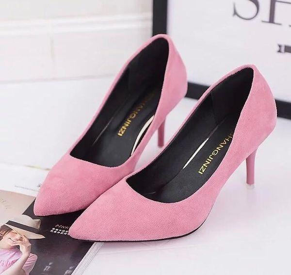 Розовый замши