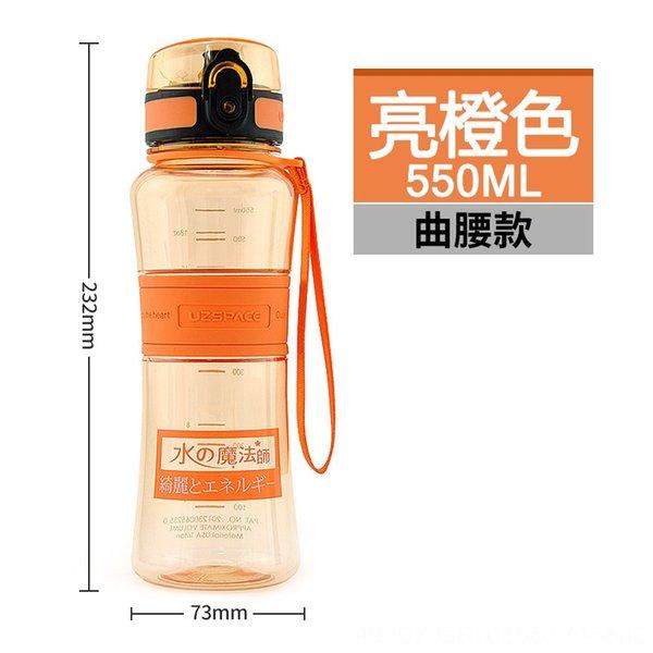 Orange 550ml-300ml-550ml