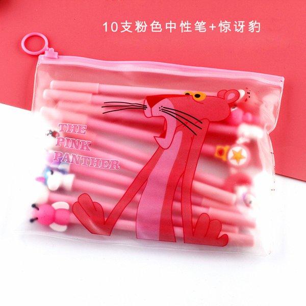 10 支 粉色 + 惊讶 豹