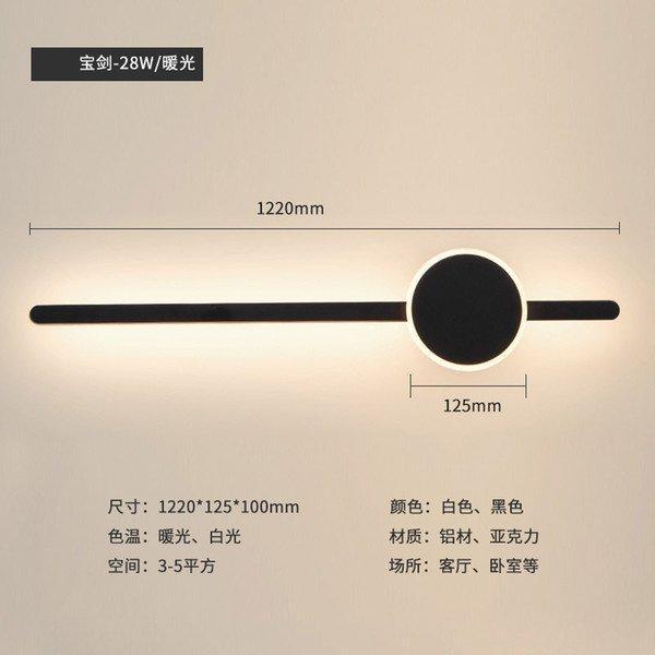 122cm luces calientes