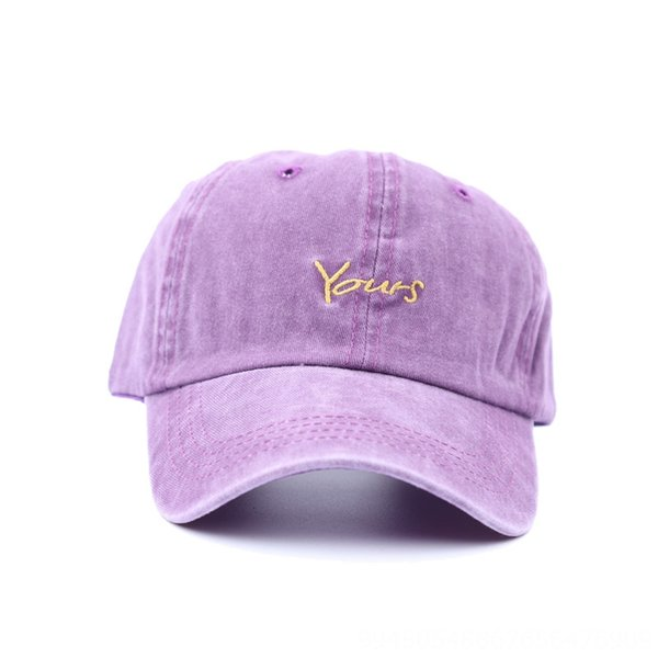 purple -6 1/2