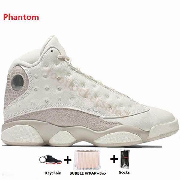13S-Phantom