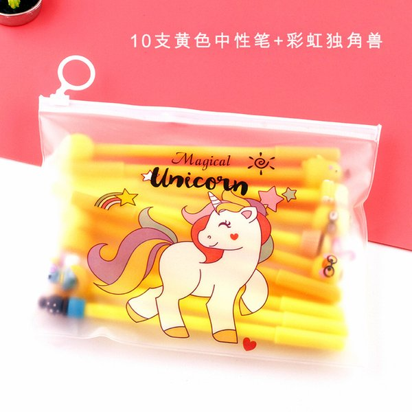 10 支 黄色 + 彩虹 独角兽