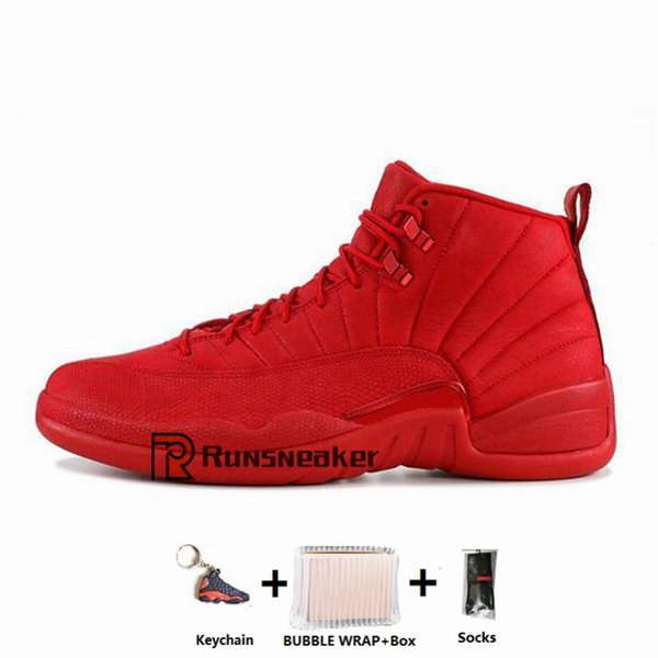 12s-Gym Red