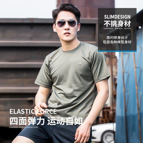 un ensemble de Lu Zhengpin