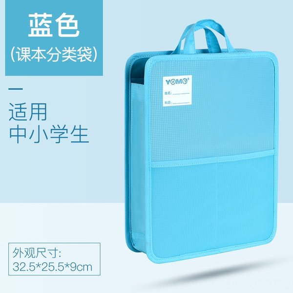 blau YT253372