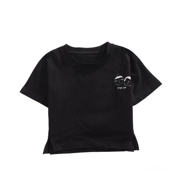 MXY06173 Black