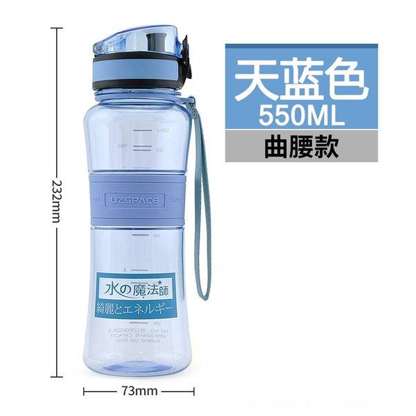 Blue 550ml-300ml-550ml