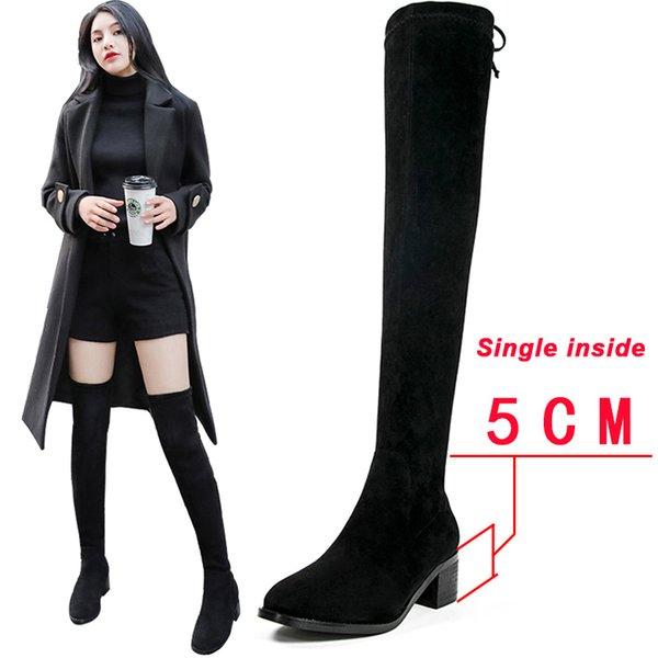 5cm Noir