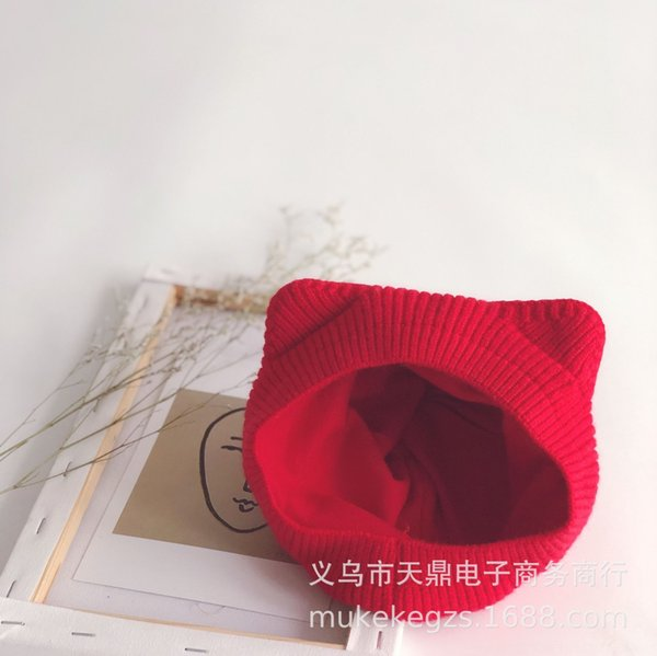 cat Tail Red (children)