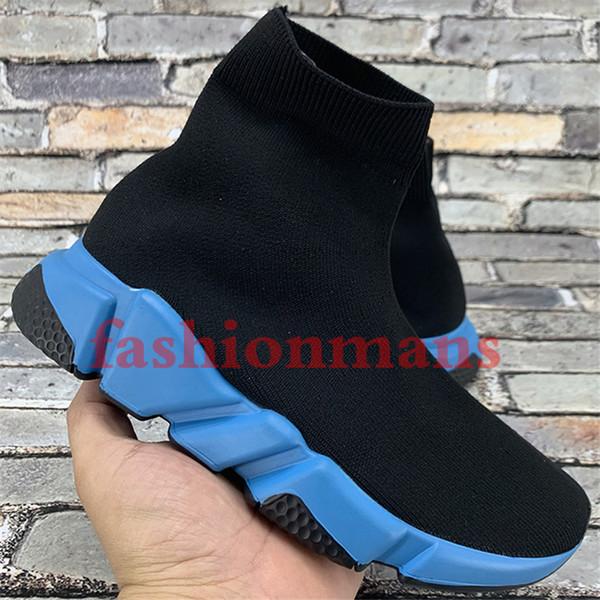 أسود أزرق
