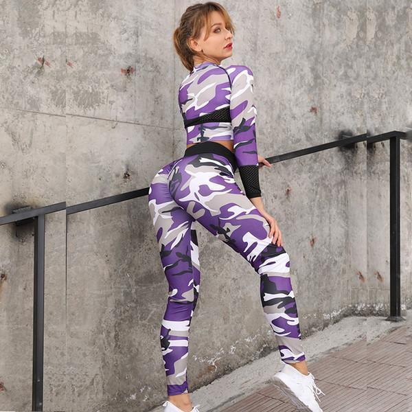фиолетовый набор 2рс