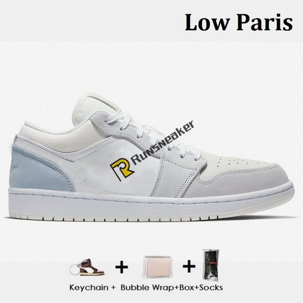 1S منخفض باريس-