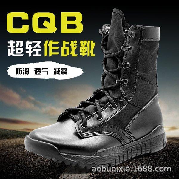 Cqb Ultra Light Combat Boots