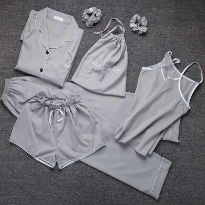 solide de couleur grise