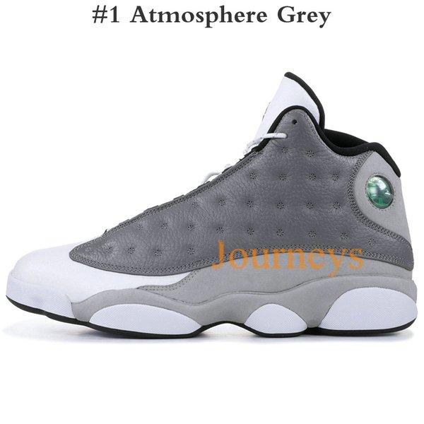 #1 Atmosphere Grey