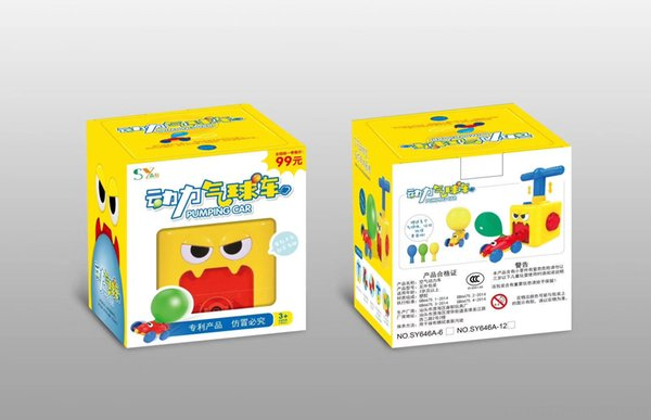 6 Balloon Power Car (color Box)