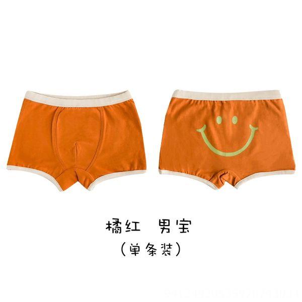 3 Flat-orange (male)